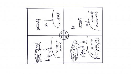 4こましさくb1